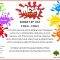 Messy Church!  Sunday 8th July 2018